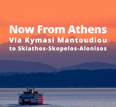 Now From Athens Via Kymasi Mantoudiou  to Skiathos-Skopelos-Alonisos